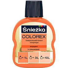 Пігмент Colorex №21 помаранчевий 100 мл