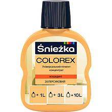 Пігмент Colorex №20 персиковий 100 мл