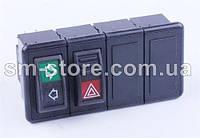 Переключатели приборной доски правые Foton 354/404 FT300.48D.2.4