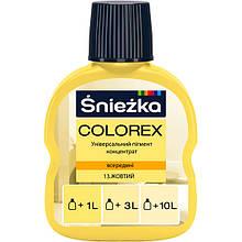 Пігмент Colorex №13 жовтий 100 мл