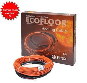 Тонкий двухжильный нагревательный кабель FENIX ADSV - 10 Вт/м, 450 Вт, Чехия, фото 2