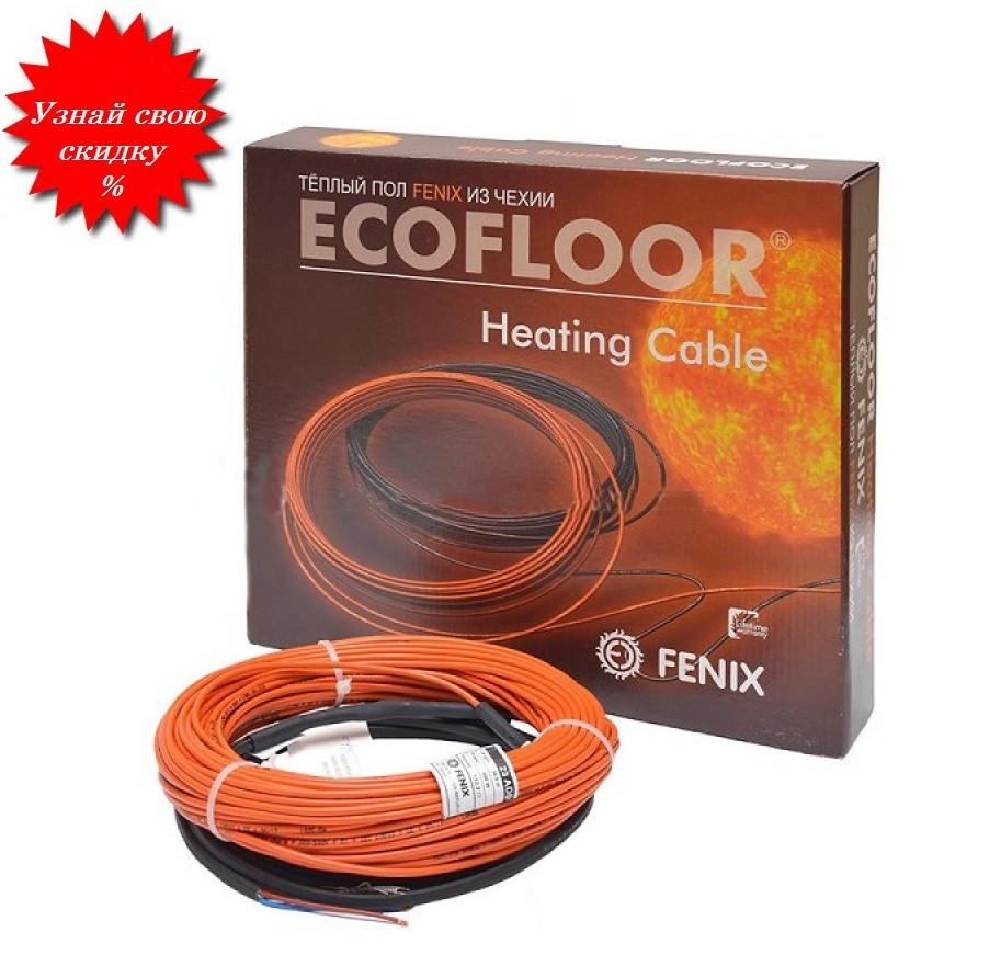 Тонкий двухжильный нагревательный кабель FENIX ADSV - 10 Вт/м, 520 Вт, Чехия