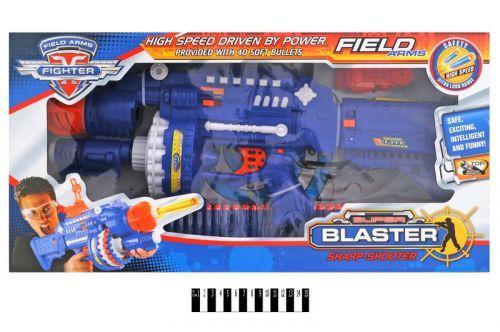 """Бластер-пулемет """"Fighter"""" с поролоновыми пулями"""