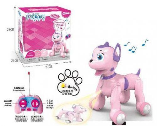 """Собачка на радиоуправлении """"My Lovely Puppy"""" (бело-розовый)"""