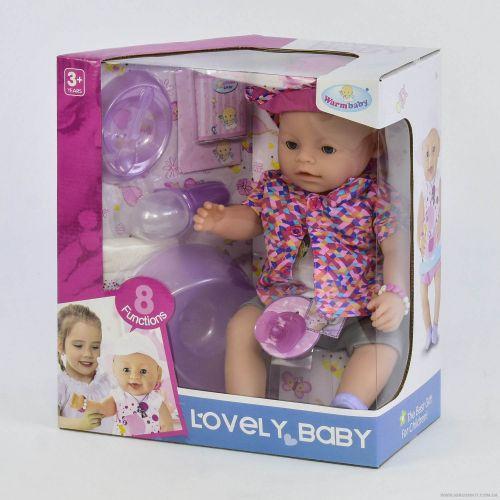 """Функциональный пупс """"Lovely Baby"""""""