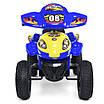 Квадроцикл M 2403ALR-4, фото 2
