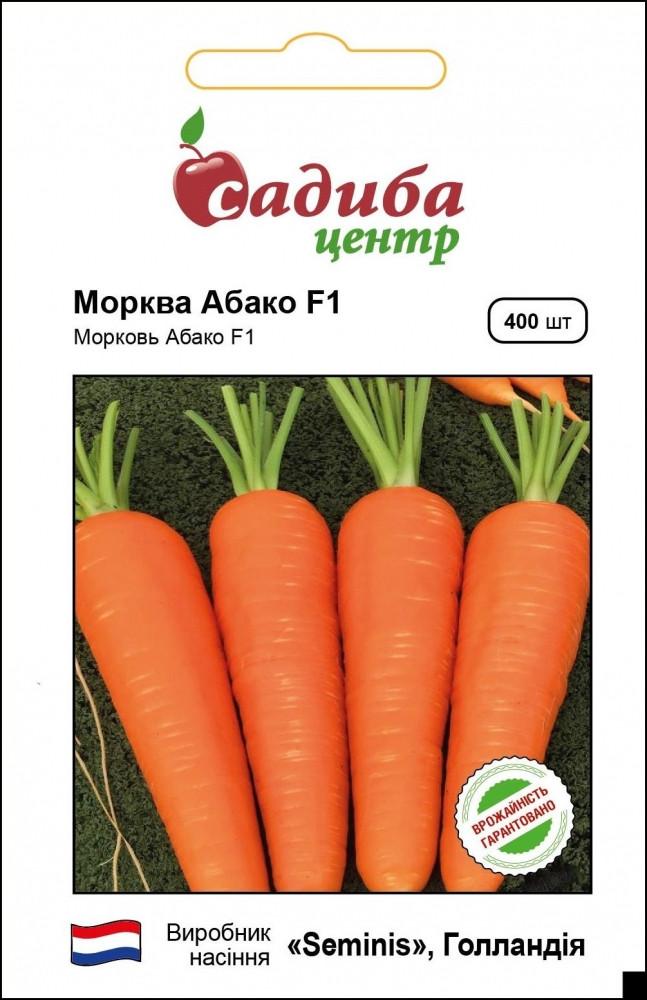 Абако F1 (400шт) - Семена моркови, Садыба Центр
