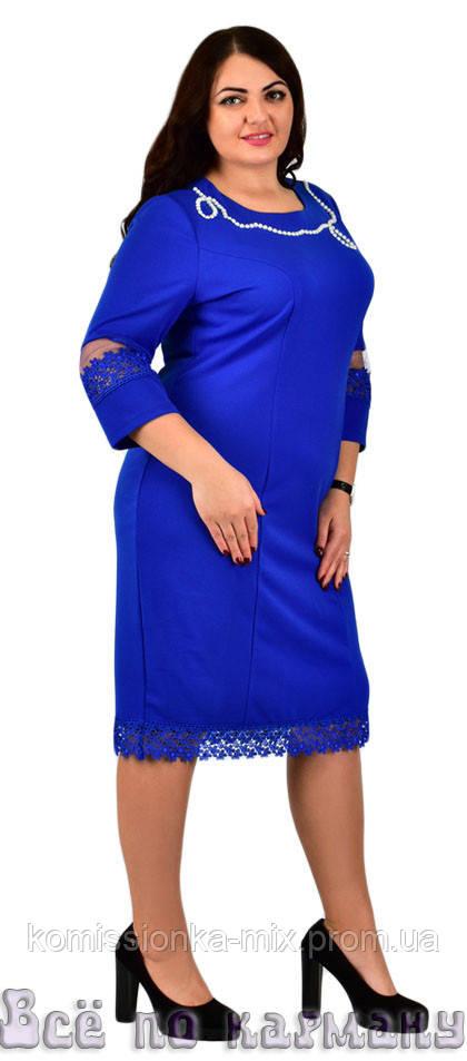 Платье креп-дайвинг