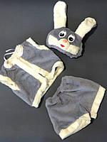 Карнавальный костюм ЗАЙЧИК, ЗАЙКА СЕРЫЙ для мальчика 3-7 лет, 104-122см, детский новогодний костюм Заяц