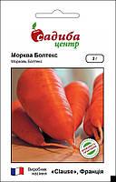 Болтекс (2г) Насіння моркви Садиба Центр