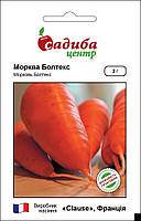 Насіння моркви  Болтекс (2г) Садиба Центр