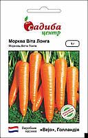 Насіння моркви Віта Лонга (1г) Садиба Центр