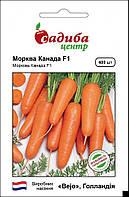 Насіння моркви Канада F1 (400шт) Садиба Центр