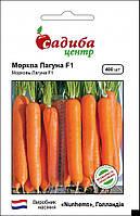 Насіння моркви Лагуна F1 (400шт) Садиба Центр
