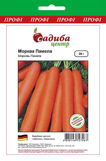 Памела (20г) Насіння моркви  Садиба Центр
