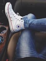 Converse Кеды высокие белые копия