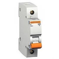 Выключатель нагрузки 20А  Импульс ST 583