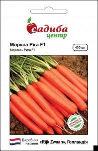 Насіння моркви Ріга F1 (400шт) Садиба Центр