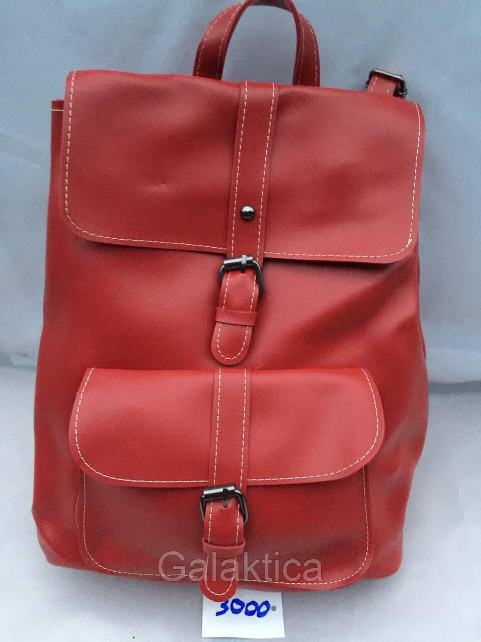Рюкзак Красный кожзам