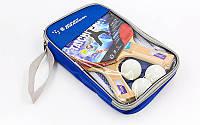 Набор для настольного тенниса 2 ракетки, 3 мяча, сетка с крепл.,чехлом GIANT DRAGON TAICHI P40+3* MT-6506