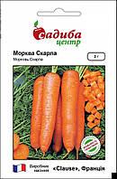 Скарла (3г) Насіння моркви Садиба Центр