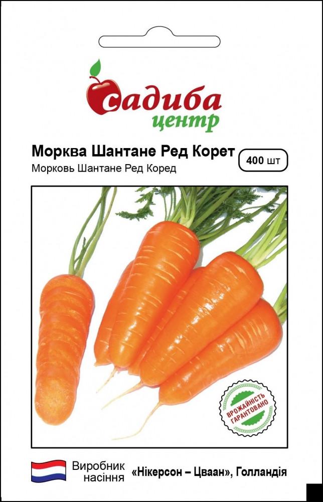 Шантане Ред Коред (400шт) - Семена моркови, Садыба Центр