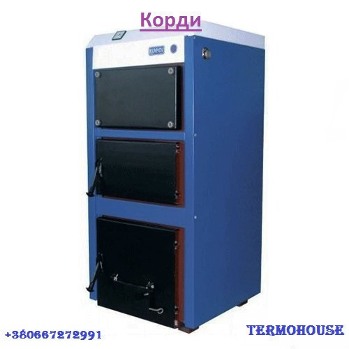 "Котел мощностью 30 кВт ""КОРДИ"" АОТВ 30С"
