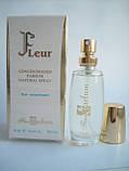 Женские духи Gucci Eau De Parfum II F65, фото 2