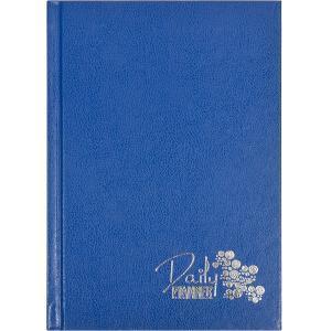 Ежедневник недатированный «Кожа» темно-синий А5 160 л. , линия