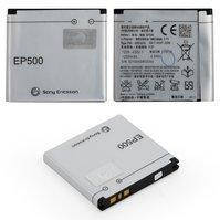 Аккумулятор EP500 для мобильных телефонов Sony Ericsson E15i, SK17, ST15, U5, U8, W8 Walkman, WT19, X8, (Li-ion 3.6V 1250mAh)