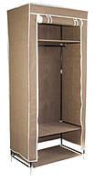 🔝  Тканевый шкаф, бежевый, односекторный, 8964, портативный шкаф для одежды   🎁%🚚
