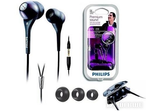 Наушники Philips SHE9500