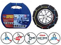 Автомобильные цепи противоскольжения для легковых автомобилей KN 130 на колеса r15, r16, r17