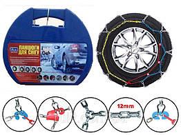 Автомобильные цепи противоскольжения для легковых автомобилей KN 120 на колеса r15, r16, r17, r18