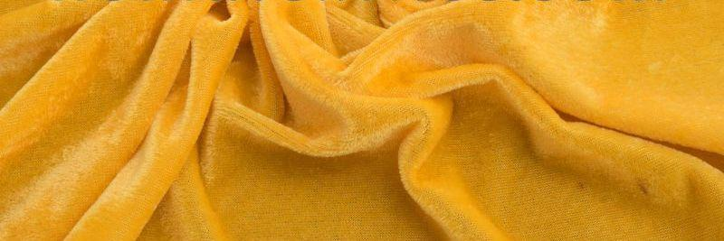 Ткань Стрейч Велюр, желтый