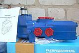 Гидрораспределитель Р80-3/1-111 на Т-90П (Гидравлик-Трейд) Чугунный, фото 4