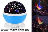 Вращающийся проектор звездного неба «Stаr Mаster»