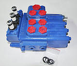 Гидрораспределитель Р80-3/1-333 на МТЗ-50; МТЗ-52; МТЗ-80 (Гидравлик-Трейд) Чугунный, фото 2