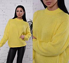вязаный желтый свитер реглан 42 46 р вязаные женские свитера оптом