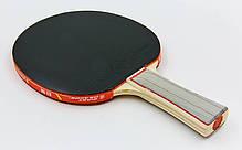 Ракетка для настільного тенісу 1 штука в чохлі GIANT DRAGON 5* MT-6533 Offensive, фото 2