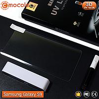 Защитное стекло Mocolo Samsung Galaxy S9 Nano Optics UV Liquid Tempered Glass 3D (Clear), фото 1