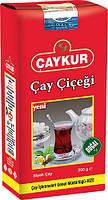 """Турецкий чай чёрный мелколистовой 200 г Caykur """"Сay Сicegi"""" (рассыпной)"""