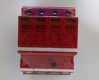 Грозоразрядник трёх фазный молниезащита на DIN-рейку