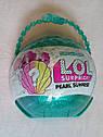 Большой шар ЛОЛ Жемчужный сюрприз LOL Pearl Surprise , фото 2