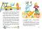 «Пригоди жовтої валізки» Софія Прокоф`єва  , фото 2