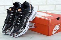 Мужские кроссовки Nike Air Max 95 Just Do It черно белого цвета