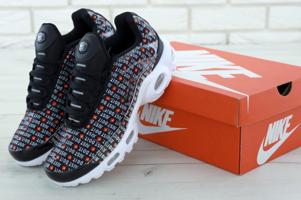 Мужские кроссовки Nike Air Max TN Plus Just Do It черно белого цвета