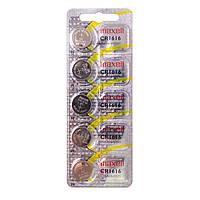 Батарейка Maxell CR1616 5PK ( 5*1) CARD