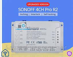 Sonoff pro R2 Беспроводной WiFi  433mhz выключатель 4 канала 10/16 ампер