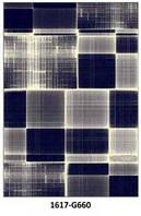 Ковёр бежевый разные с рисунком квадраты геометрия